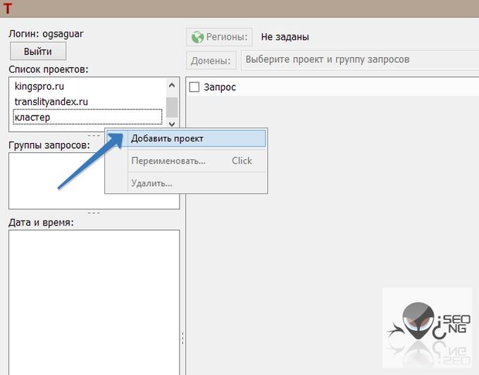 Сбор позиций в Yandex TopSite