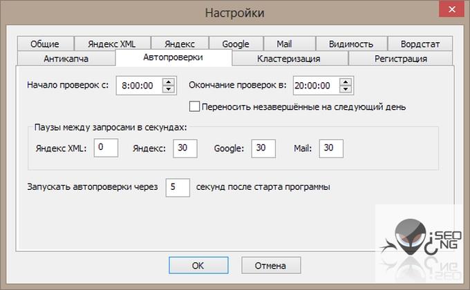 Программа TopSite проверки позиций сайта по ключевым словам